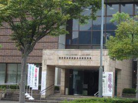 福井県立若狭歴史博物館-小浜市-福井県