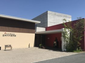 韮崎大村美術館-韮崎市-山梨県