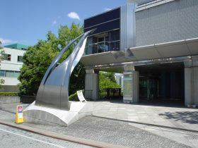 新宿歴史博物館-新宿区-東京都