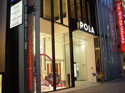 ポーラ ミュージアム アネックス-中央区-東京都