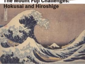 特別展「冨嶽三十六景への挑戦 北斎と広重」江戸東京博物館
