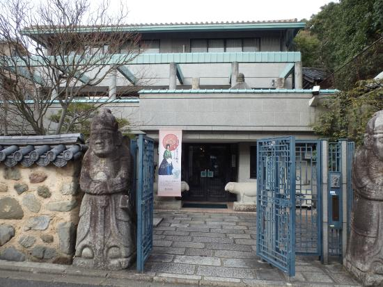 高麗美術館-北区-京都市-京都府