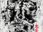 「小田香 光をうつしてー映画と絵画」東根市美術館