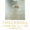 「上村淳之 米寿記念Ⅰ 上村松園・松篁・淳之三代展 ~日本画の行方~」松伯美術館