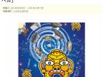 企画展「きゅうおにとタイムトラベル-大昔のくらしと国づくり-2021」九州歴史資料館