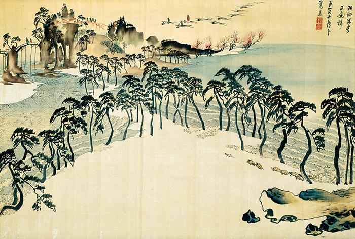 重要美術品 《蓬莱山図ほうらいさんず》 長沢芦雪筆 江戸時代
