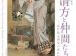 「お母さんのための新作絵本『母になる日』原画展」北鎌倉 葉祥明美術館