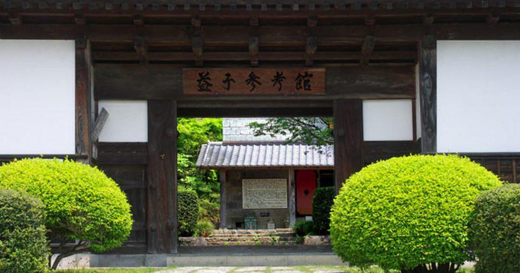 濱田庄司記念益子参考館-芳賀郡-栃木県