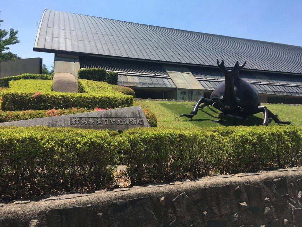 群馬県立自然史博物館-上黒岩-富岡市-群馬県