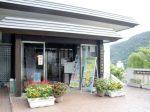 箱根町立郷土資料館-箱根町-神奈川県