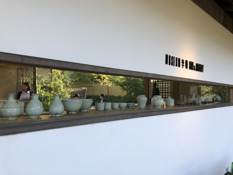 Museum李朝 cafe&Gallery-京都市-京都府