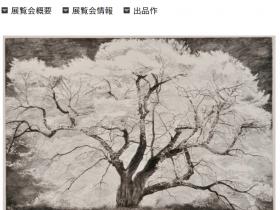 「まちだゆかりの作家 門坂流」町田市立国際版画美術館