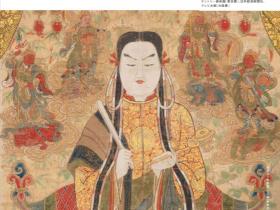千四百年御聖忌記念特別展「聖徳太子―日出づる処の天子―」大阪市立美術館