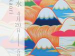 「月と山水:田中 加織 個展」Art Spot Korin