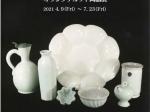 「白阿蘭陀 オランダデルフト陶器展」Museum李朝 cafe&Gallery