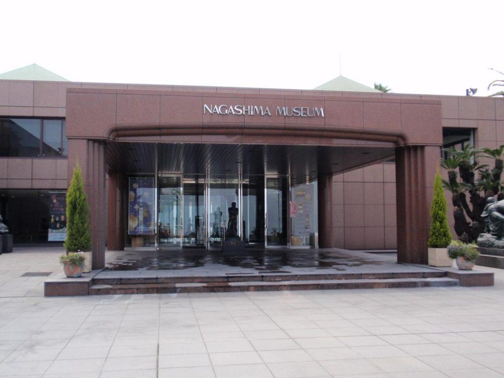 長島美術館-鹿児島市-鹿児島県