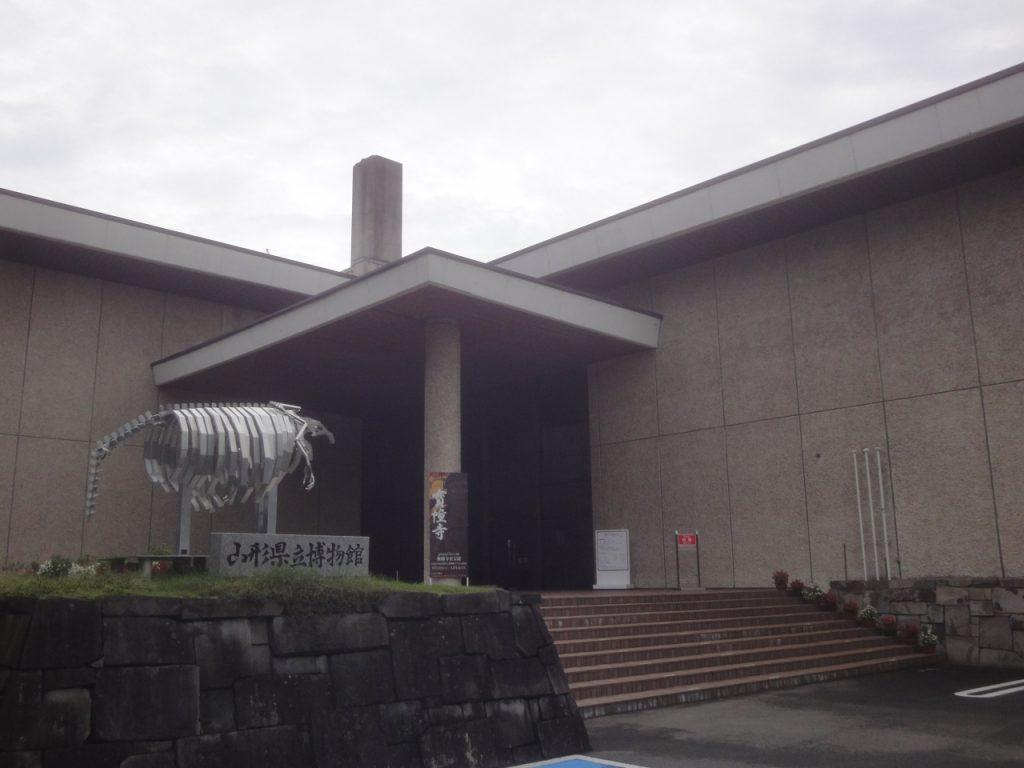 山形県立博物館-山形市-山形県