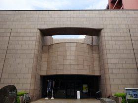 地質標本館-つくば市-茨城県