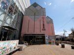 日本童画美術館(イルフ童画館)-岡谷市-長野県