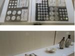 「明治の貝細工」神宮徴古館・農業館