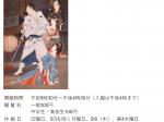 「中里介山「大菩薩峠」――明滅するユートピア」日本近代文学館