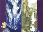 特別展「FUSION~間島秀徳 Kinesis/水の宇宙&大倉コレクション~」大倉集古館