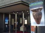 山梨県立考古博物館-甲府市-山梨県