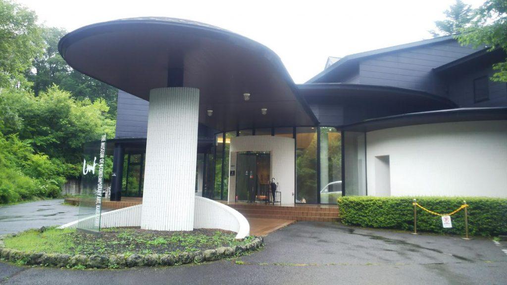軽井沢現代美術館-北佐久郡-長野県