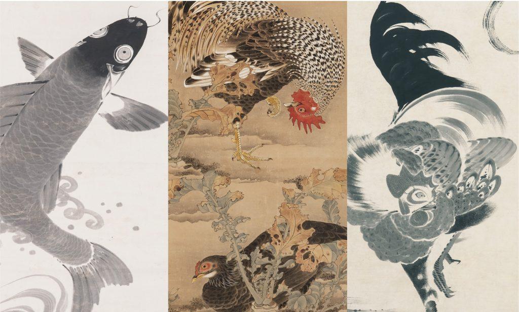 京(みやこ)のファンタジスタ ~若冲と同時代の画家たち