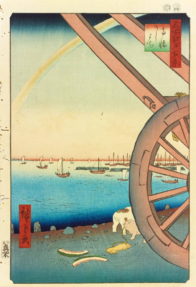 歌川広重「名所江戸百景 高輪うしまち」 前期 雨あがりの空に大きな虹がかかる。
