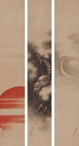 葛飾北斎《日 龍 月》 寛政12~文化5年(1800-08) 紙本着色三幅対