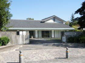佐野市立吉澤記念美術館-佐野市-栃木県