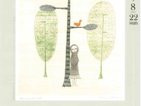 特別展示「線のメルヘン 南桂子と銅版画家たち」群馬県立近代美術