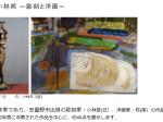 常設企画展「小林章と小林邦 ―彫刻と洋画―」安曇野市豊科近代美術館