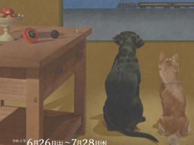 「となみ野作家シリーズ6 芝 教純展」砺波市美術館