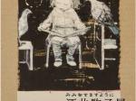 「みみをすますように 酒井駒子 展」横須賀美術館