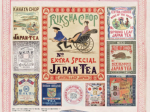 2021年 特別展「蘭字―知られざる輸出茶ラベルの世界―」齋田記念館