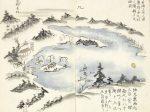 特集展示「井の頭と江戸~今に残る江戸の風景~」武蔵野市立武蔵野ふるさと歴史館