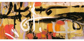 風神 1961年(昭和36) 京都府立堂本印象美術館蔵