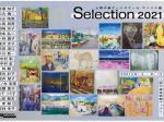 「上野の森アートスクールアトリエ展 Selection 2021」上野の森美術館