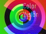 「色覚を考える展 ヒトと動物の色世界」世田谷文化生活情報センター 生活工房