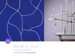 ミュージアム コレクションⅡ「それぞれのふたり 大沢昌助と建畠覚造」世田谷美術館