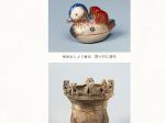 特別企画展「日本のやきもの―縄文土器から近代京焼まで―」大和文華館