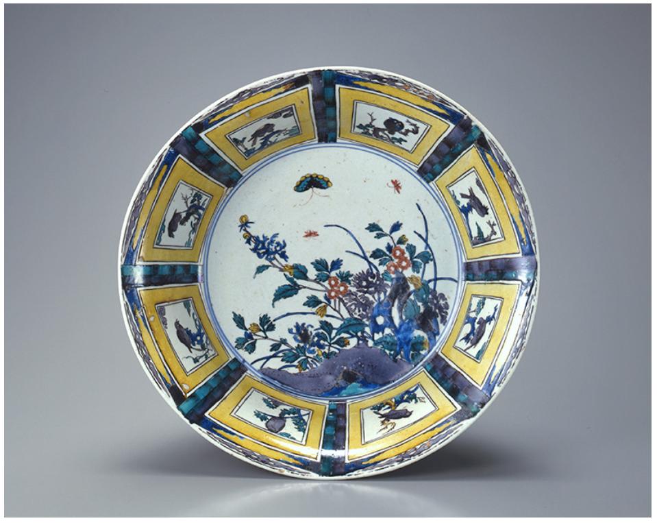 1.色絵蝶牡丹に鳥文鉢 古九谷 江戸時代前期 17世紀