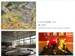 「たてびレポート-開館20周年を楽しむ展覧会-」群馬県立館林美術館