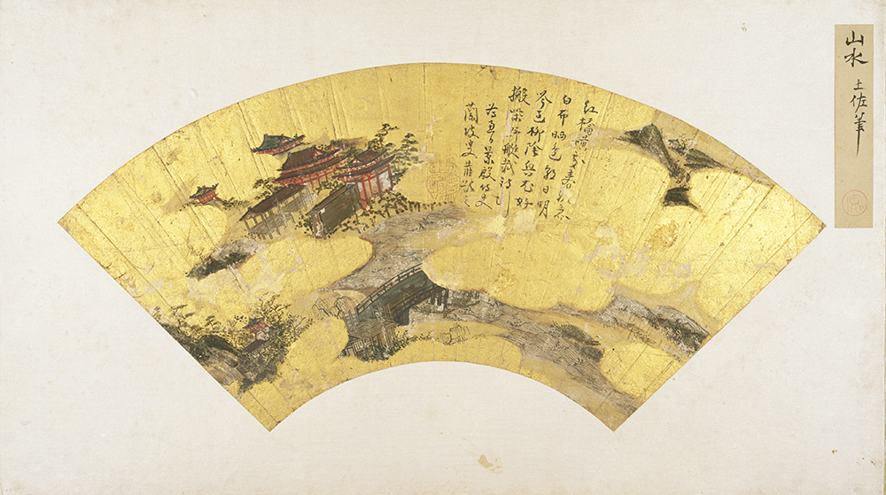 Ⅲ 扇面画帖のうち 宇治図 明応10年(1501)賛 奈良国立博物館