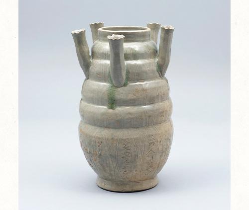 重要美術品 青磁多嘴壺たしこ 中国・北宋時代 大和文華館