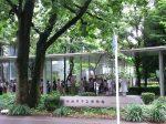 相模原市立博物館-相模原市-神奈川県