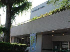 大田区立郷土博物館-大田区-東京都