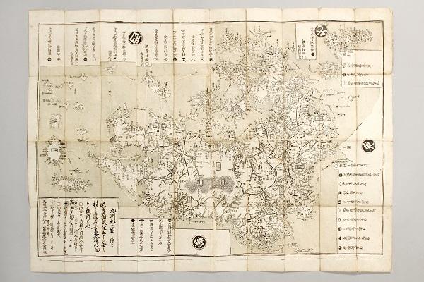 九州九ヶ国之絵図